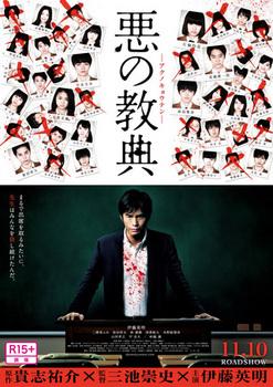 poster-131.jpg