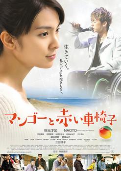 poster2-447.jpg